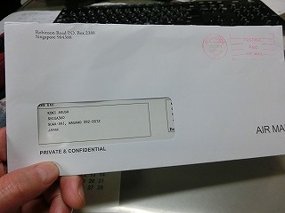 アドセンスの支払い方法の設定は口座で!小切手で大失敗?
