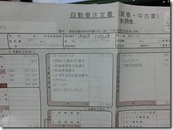 CIMG5954