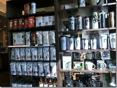 販売用のコーヒー