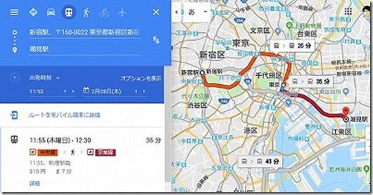 東京駅から京葉線の乗り換え田舎者で初めてだが時間は、