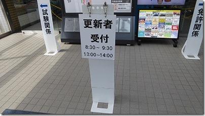 s-2019-04-02 002