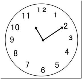 11時10分