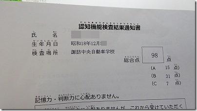 s-2019-07-17 001