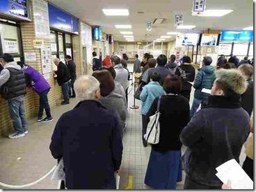 塩尻免許センターの混雑