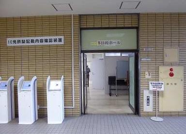 多目的ホールの入口